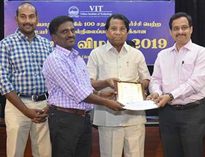 Govt School Headmaster Program