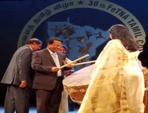 Dr. G. Viswanathan, Chancellor inaugurated the 30th FeTNA Tamil...