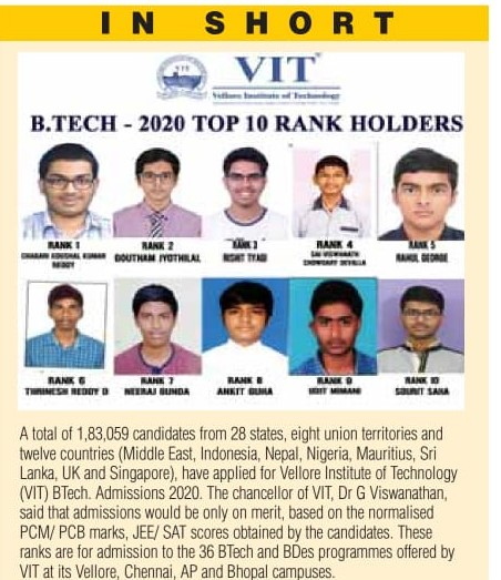 Results of Vellore Institute of Technology (VIT) B. Tech. Admissions 2020 Declared