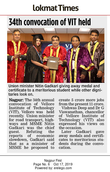 VIT Convocation 2019