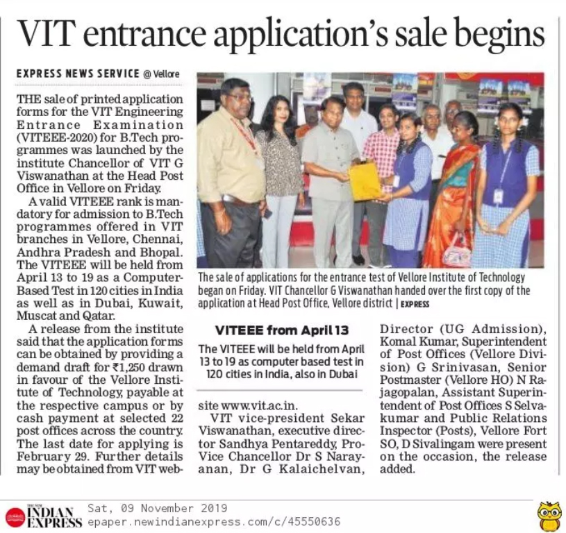 VITEE 2020 Application form Sale Begins