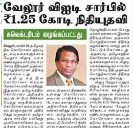 VIT donates ₹1.25 crore to...