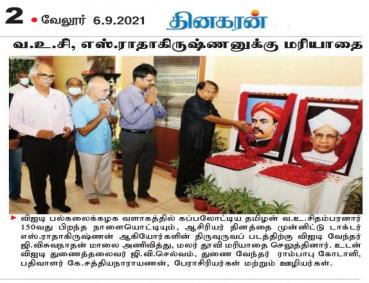 Birth Anniversary of Shri V.O. Chidambaram Pillai and Dr. S. Radhakrishnan